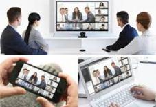 video conferencia requisitos